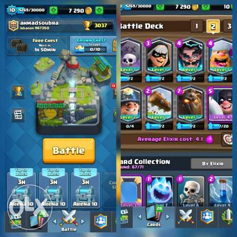 800$ for 17 18 avril clash royale