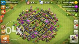 clach of clan
