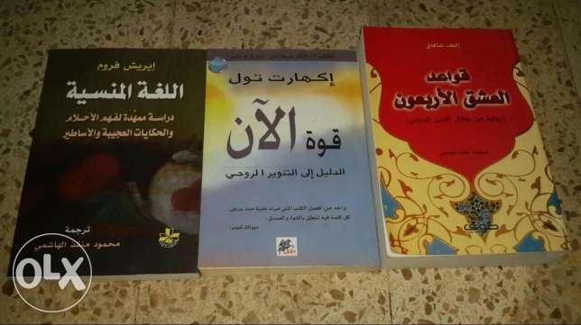 new and important books check the pics