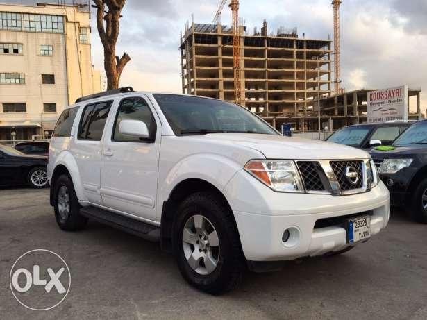 Nissan Pathfinder 2005 White in Excellent Condition! بوشرية -  2