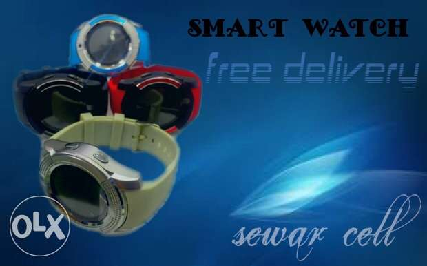 sewar cell smart watch free delivery in Beirut