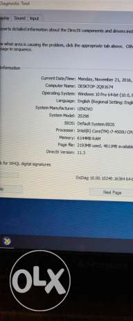 lenovo core i 7 very clean بعبدا -  2