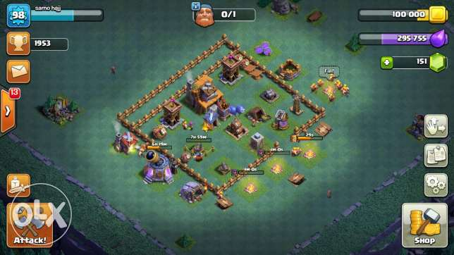 Coc and clash royale trade 3ala ps3 aw ps4 aw 3a xbox one aw she kalb