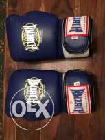 Boxing Gloves (MMA)