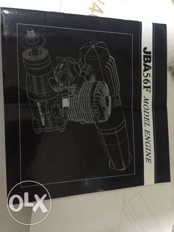 Rc airplane engine JBA زغرتا -  3